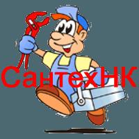Установить сантехнику в Междуреченске